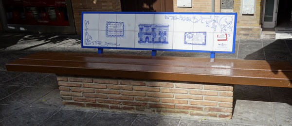 Seville Street Bench _DSC2234