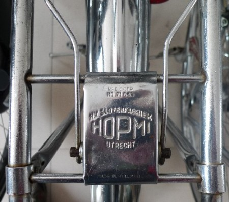 Hopmi Shield in China Bicycle Museum